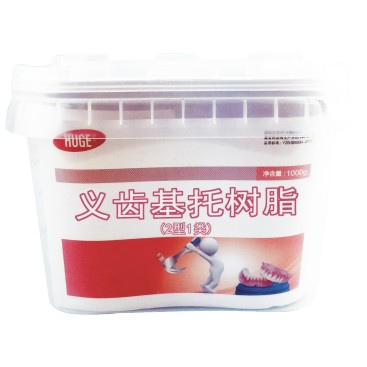 沪鸽®义齿基托树脂 2型1类 1000g桶装2ST